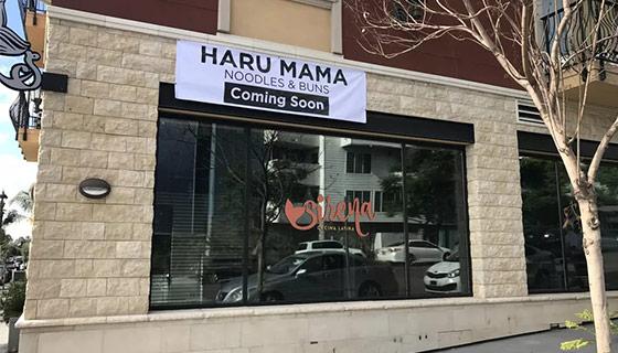 Haru Mama
